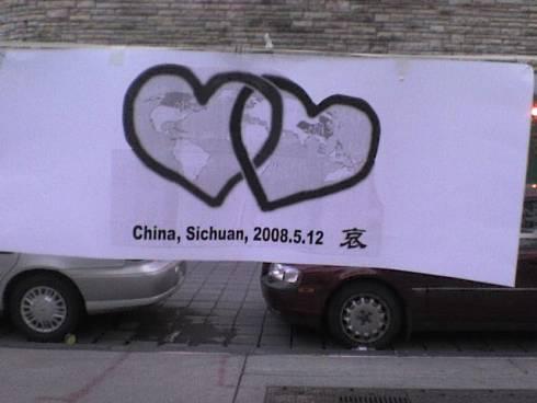CHINE/MONTRÉAL : Mobilisation des Montréalais en soutien aux victimes du séisme dans la province du Sichuan