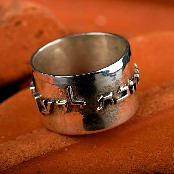 Le port de bijoux d'amour