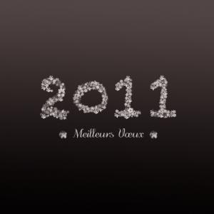 Une carte virtuelle pour les fêtes de fin d'année