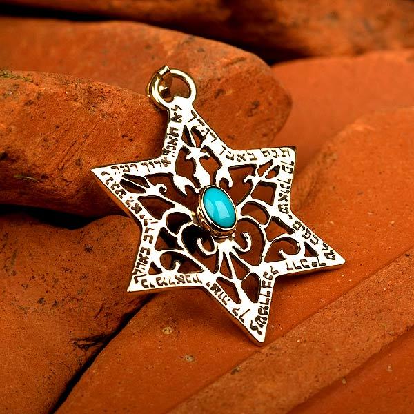 L'Étoile de David est l'un des Bijoux les plus communs dans le Monde