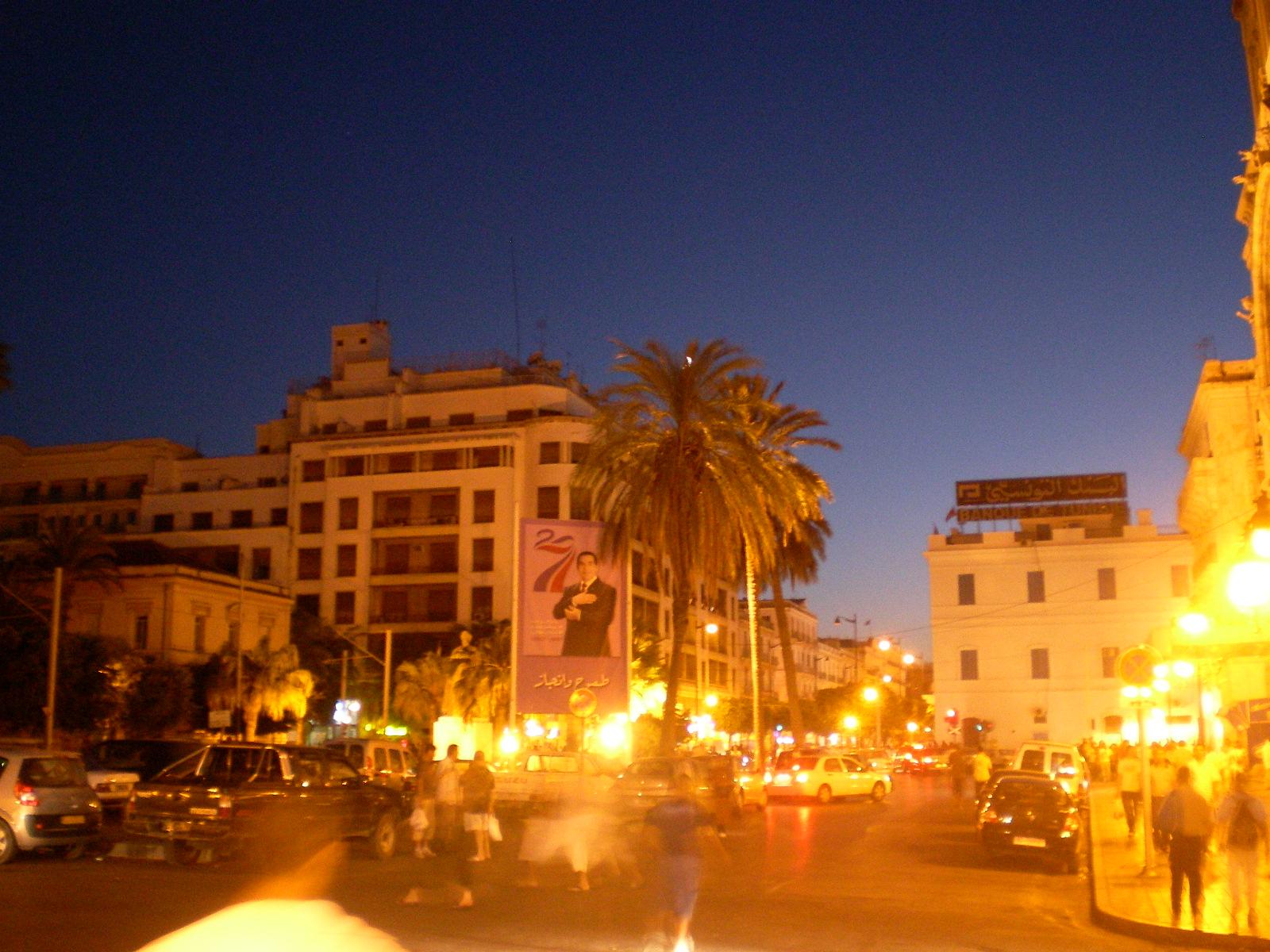 Tunisia investir en Tunisie, investissements, placements financiers dans la construction, l'immobilier, le résidentiel, le tourisme,…