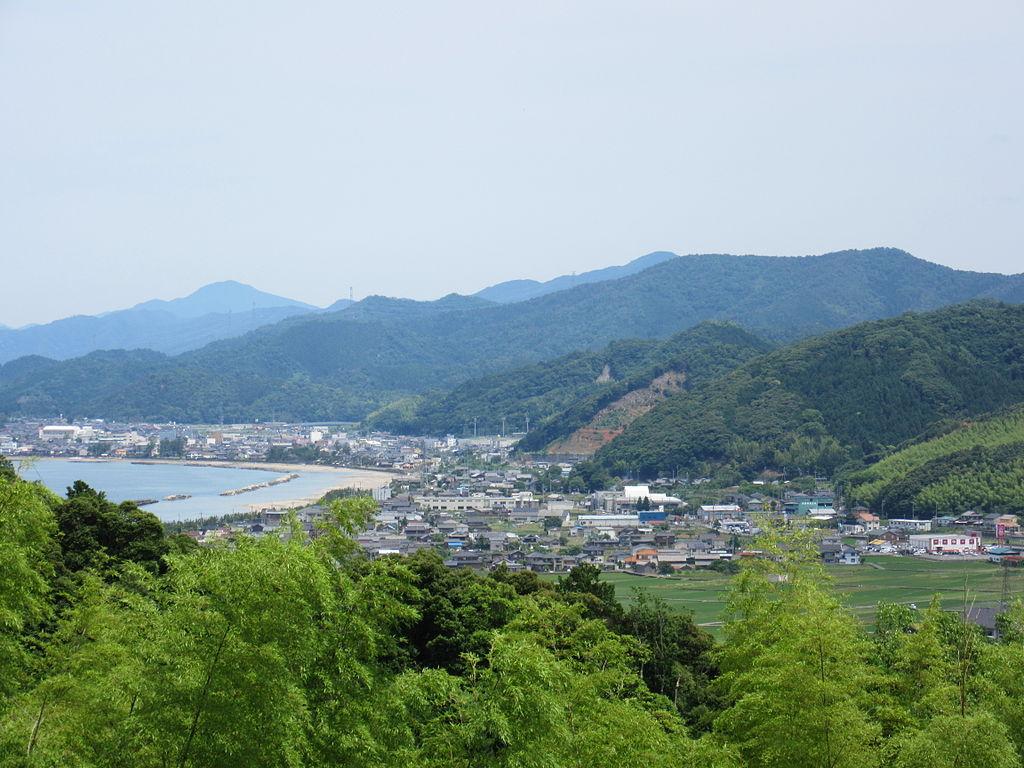 Voyage Japan